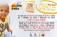 Campanha McDia Feliz em prol de adolescentes e crianças com câncer