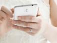 Aplicativo que entrega convites de casamento